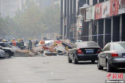 西安南郊餐饮店液化罐爆炸事件已致7死31人伤