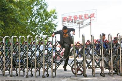 北京腾退低端产业 关闭北四环营业17年汽配城