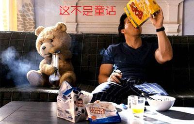 泰迪熊百度云