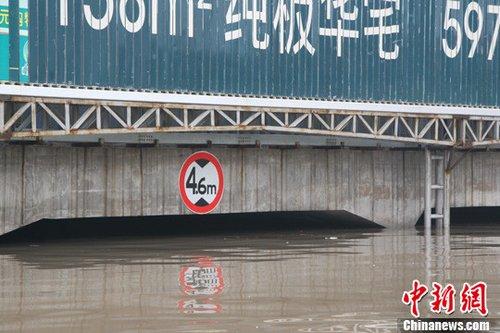 京冀因灾死亡或失踪12人 暴雨50年一遇