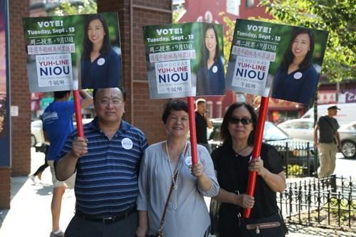 华裔牛毓琳正式成为纽约州众议员候选人