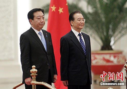 温家宝会见日本首相 称中日要做好邻居不做对手