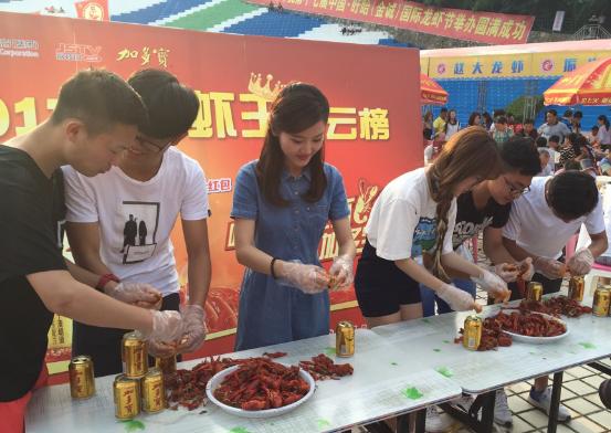 2017盱眙国际龙虾节人气再创新高,加多宝成龙虾绝配