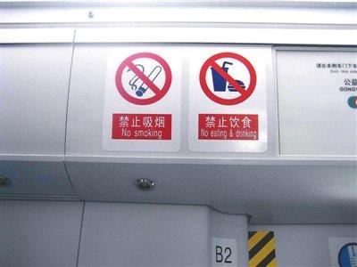 杭州地铁规定车厢内禁止饮食 部分市民不买账