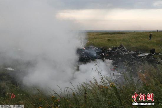 美将向乌方派遣调查组 协助马航飞机坠毁事故