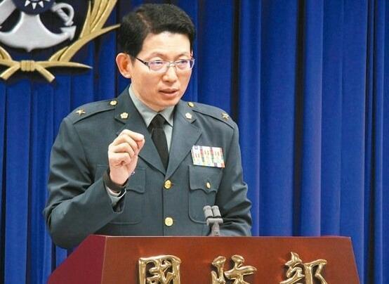 蔡英文就职前夕 台湾军方发言人突然宣布退伍