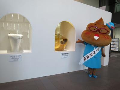 日本办趣味厕所展 民众可体验被冲入马桶游戏(图)
