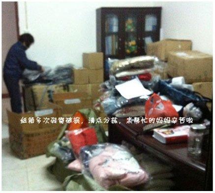 天猫为贫困儿童捐赠新年新衣 总值超135万