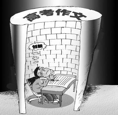 专家称北京高考作文模版化 假大空现象普遍
