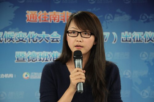 绿色和平组织气候变化项目主任李雁