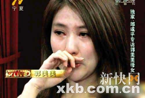 郭美美在接受郎咸平专访时落泪(图片来源:新快网)