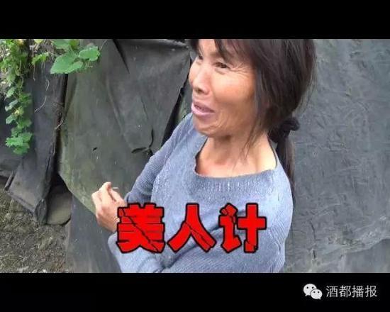 47岁妇女玩转4个男人:约情人杀情夫后尸藏山洞