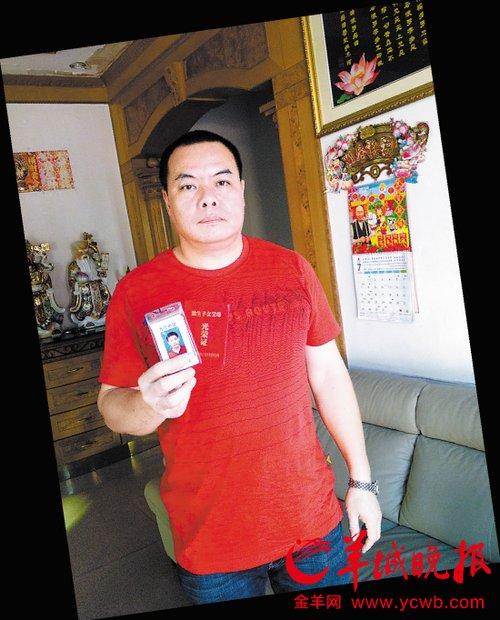 陈永强手里拿着儿子陈健威的独生子女父母光荣证,这个光荣证让他光荣了一阵子,却要痛苦下半辈子