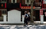 """上海一道路新建景观墙形似""""墓碑"""""""