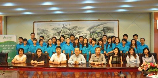 千名青年环境使者领导力培训在哈尔滨举行