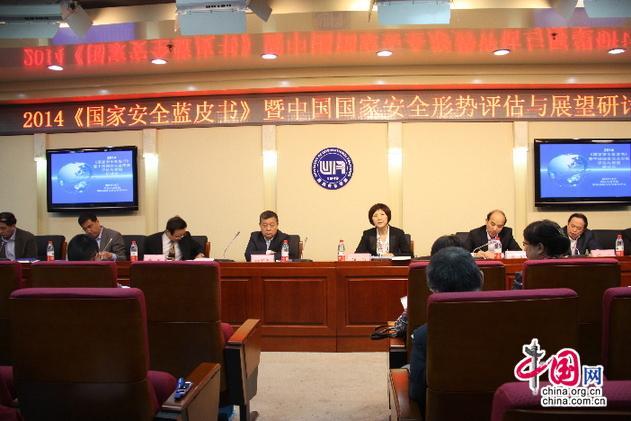 中国发布首部国家安全报告 呼吁联俄拉欧稳美