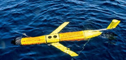 国防部回应捕获美无人潜航器:决定以适当方式交还