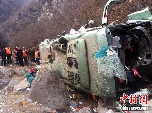 山西晋城翻车事故19名幸存者生命体征已正常