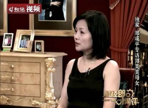郭美美母亲接受郎咸平专访(图片来源:视频截图)