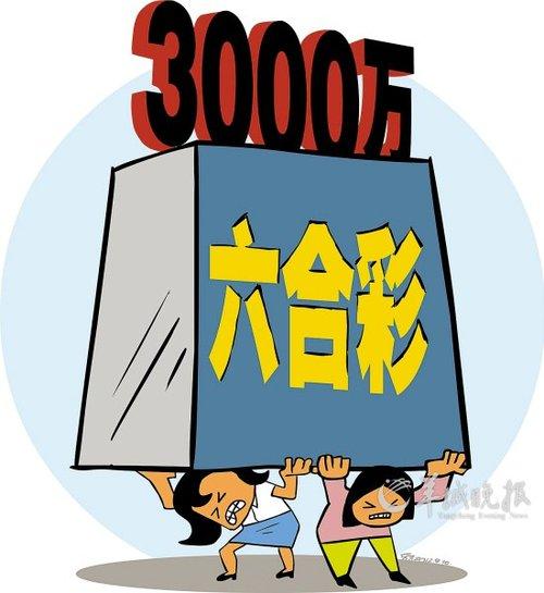动漫 卡通 漫画 设计 矢量 矢量图 素材 头像 500_545