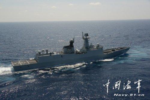 中国白皮书点名批日 海军巡航钓鱼岛或常态化