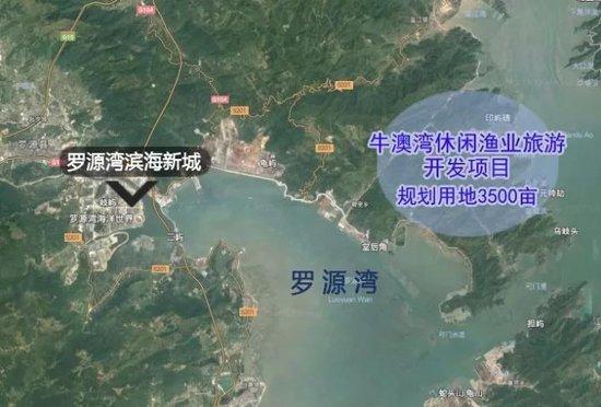30亿元砸入!旅游、交通、生活再升级!罗源湾又一次惊艳福州!