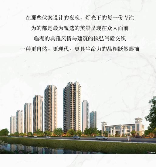 【恒大御景半岛】用心匠造,聆听建筑自身的美学意境
