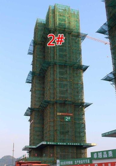【12月工程进度】越长越高 三盛中央公园1#楼已封顶