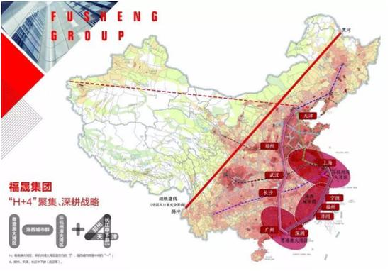 福晟集团2017宁德媒体福州品鉴行圆满落幕