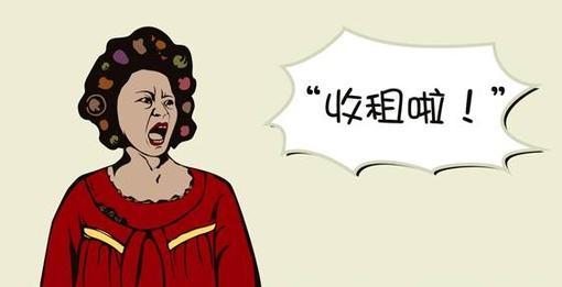 逸涛东湖臻悦考拉公馆:租金超月供 总价43万买三房!