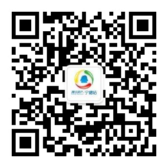 """2017年腾讯区域地产""""影响力榜""""评选活动开始啦!"""