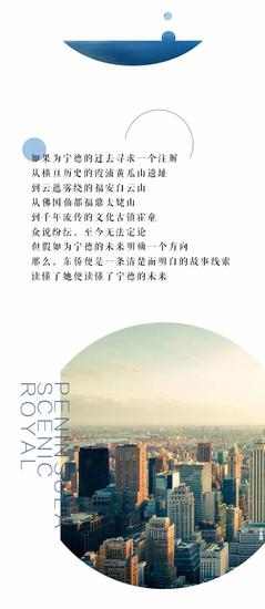 【恒大御景半岛】快节奏里的慢旋律,谱奏一曲东侨的感情线