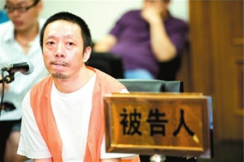 挪用4亿公款的刘林祥只被判刑10年