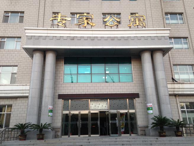 毅腾队的球员集体住在哈尔滨商学院的专家公寓里(图:赵宇)