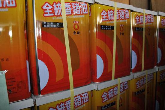 全统香猪油是台湾最畅销的食用油