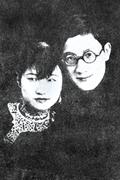 陆小曼和徐志摩
