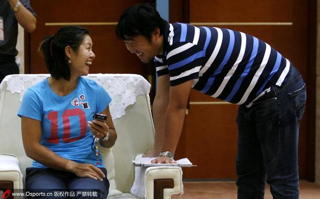 李娜和姜山两人有着甜美的爱情