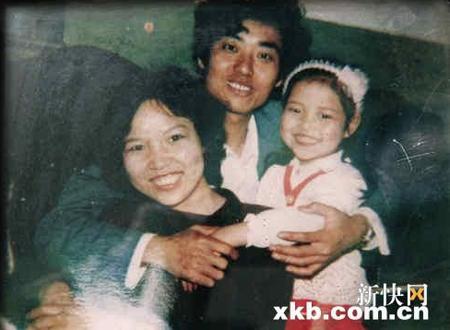 童年李娜与父母的照片