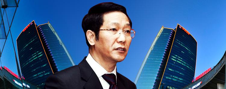中钢集团再次陷入资金危机,总裁贾宝军黯然去职