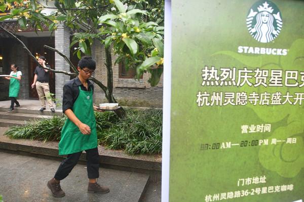 中国貌似经常被文化侵略。2012年9月杭州星巴克咖啡灵隐寺门店(位于灵隐寺景区外的停车场旁)开业,舆论对星巴克的声讨除了亵渎了佛门清净,当然也少不了文化侵略