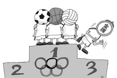 奥运金牌给三大球让路?目前还很难实现