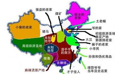 地域偏见很正常,图为互联网上流传已久的北京人眼中的中国地图