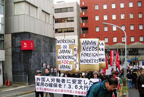 """2008年3月6日,东京举行要求保障""""外国人劳动者""""权益的大游行"""