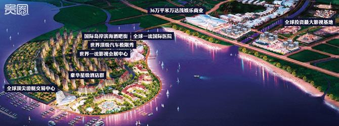 """""""东方影都""""将打造影视文化旅游一体化的综合性影视基地"""