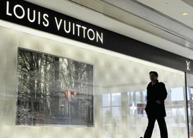 奢侈品巨头路易・威登刚刚发布的第三季度财报显示受到中国消费者重挫
