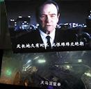 谁在决定亿万观众看到的外语片字幕?