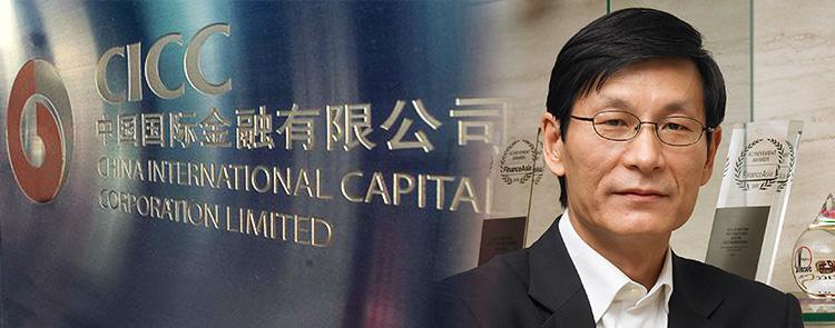 失去朱云来的中金公司面临重构