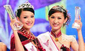 内地姑娘李沁芯(左)选美夺冠后加入TVB