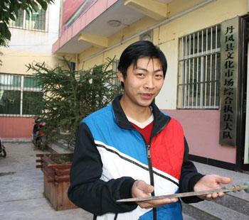 上交古剑的李磊将成为正面宣传对象