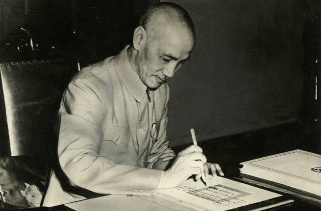 1945年,蒋介石在重庆